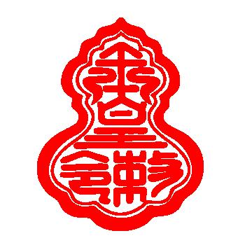 Dấu nhà chùa